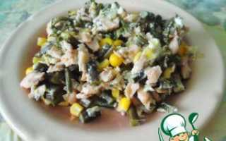 Папоротник салат